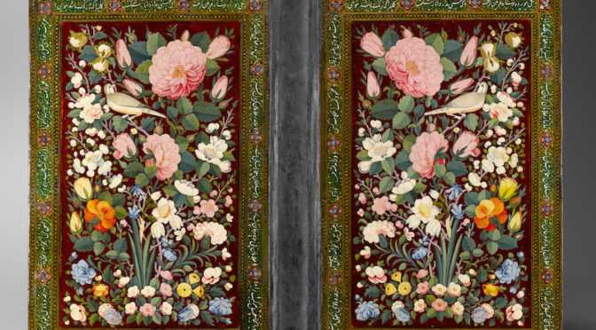 Aga Khan Museum shows trends merging with tradition in 19th century Iran